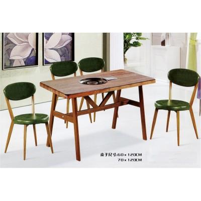 无烟实木火锅桌椅组合电磁炉煤气灶一体商用家用餐桌