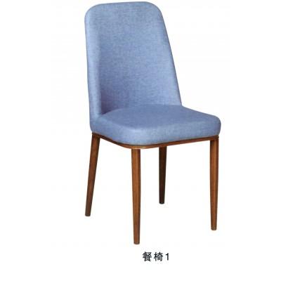 时尚北欧可拆洗餐椅家用懒人办公洽谈休闲咖啡椅靠背软包布艺椅子