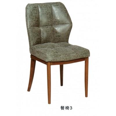 北欧餐椅现代简约家用软包靠背椅餐厅成人椅子仿实木布艺桌椅组合