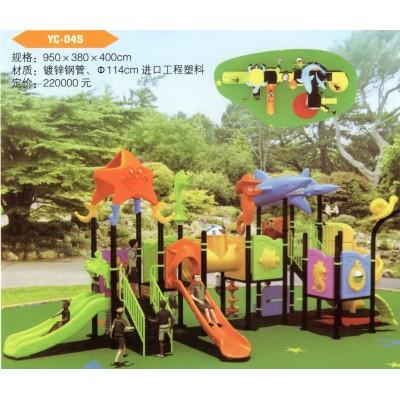 幼儿园滑梯大型室外户外小区公园组合滑滑梯儿童游乐设