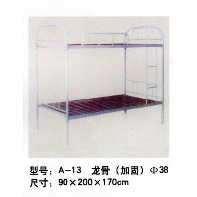 上下铺铁床错位型上下床学生宿舍公寓床铁艺儿童双层床
