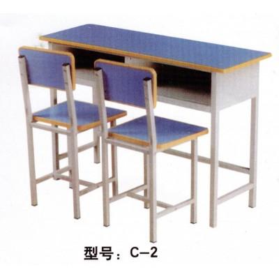 辅导班课桌椅培训学校儿童学习桌套装单人双人中小学生课桌椅家用