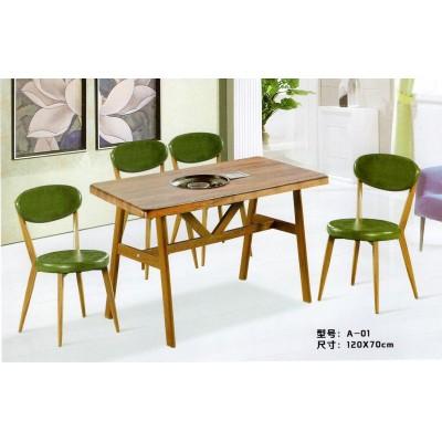 北欧餐桌日式现代简约实木餐桌椅组合橡木餐桌现代环保长方形桌子