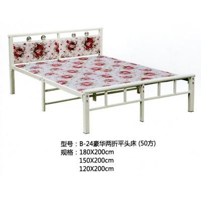 折叠床单人床成人 家用经济型办公室简易午休床儿童床
