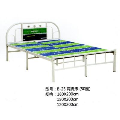 折叠床单人床午睡床四折床双人床陪护床午休