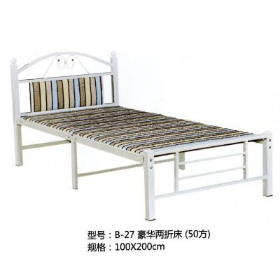 办公室懒人睡椅可折叠陪护折叠床单简易沙发沙滩午睡沙发床办公室