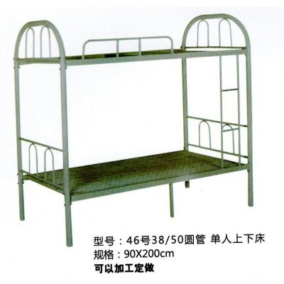 圆管双层上下高低铁艺床员工学生军队宿舍上下铺铁床