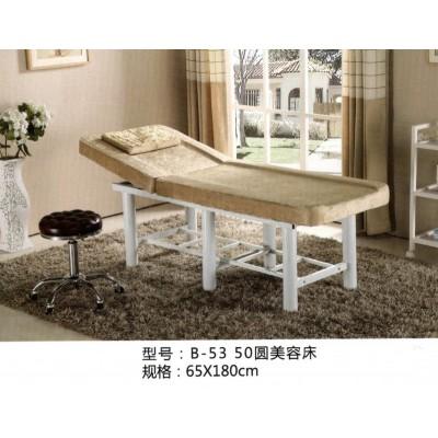 加固单人美体床多功能新款折叠全身冬季按摩床推拿床秋冬季美容床