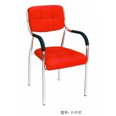 四脚椅麻将椅会议椅办公椅黑色电脑椅职员椅员工椅子新闻椅培训椅