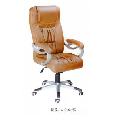 办公家具办公椅老板椅大班椅经理主管椅皮艺公司家用升降会议椅子