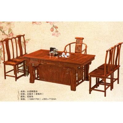 实木仿古茶台椅 仿明清古典雕刻虎脚茶桌配电磁炉休闲功夫茶桌椅