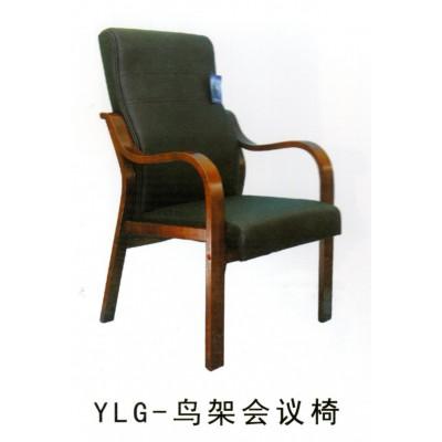 简约创意会议椅 实木办公椅四脚带扶手木椅实木麻将椅棋牌椅 实