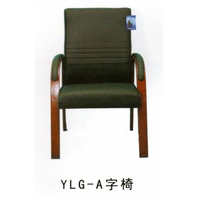 皮艺实木油漆办公椅会议椅经理椅主管椅职员椅