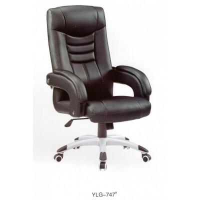 简约现代电脑椅家用办公老板大班椅总裁椅时尚转椅人体工学皮椅子
