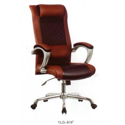 电脑椅家用时尚网布老板椅休闲转椅多功能护腰办公椅电竞椅子
