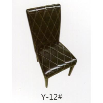 中式餐厅餐椅酒店酒楼铁艺软包高靠背咖啡西餐厅椅子简约现代