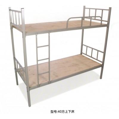 上下铺铁床双层床高低床员工宿舍床大学生公寓床成人床铁架床