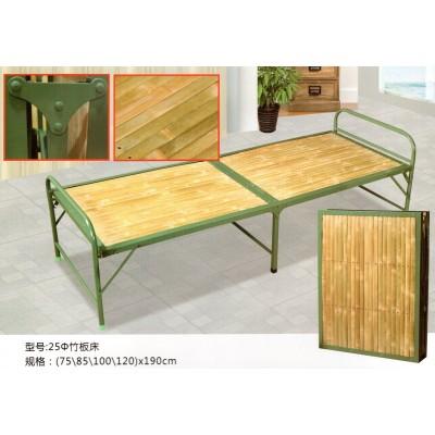 竹板床 办公午休床折叠加固竹床单人行军床金属铁艺床