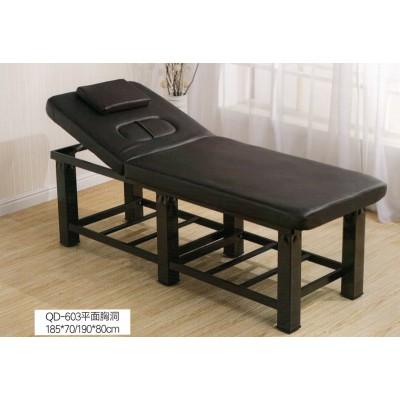 加粗加固美容床便捷式推拿按摩床带洞折叠美容院专用推拿床理疗床