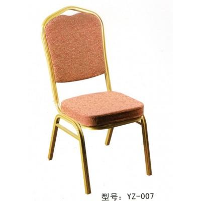 餐厅铝合金酒店椅子将军椅宴会婚庆椅饭店贵宾椅会议铁艺餐椅