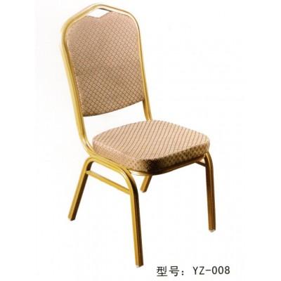 酒店椅子宴会展会椅婚庆椅会议钢管椅餐厅将军椅酒店桌椅饭店餐椅