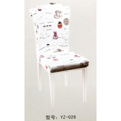 简易餐厅椅子靠背家用简约现代饭店快餐椅时尚酒店餐桌椅铁艺成人
