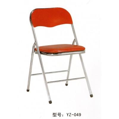 折叠会议椅折叠椅办公椅电脑椅座椅培训椅大靠背椅子家用餐椅