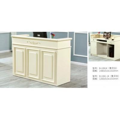 收银台柜台吧台桌简约现代白色大气时尚欧式多功能便利店小型前台