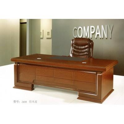 实木贴皮大班台油漆台主管桌老板桌经理桌办公桌椅