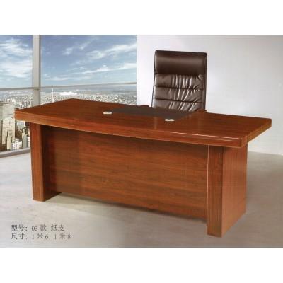 职员电脑桌员工办公桌主管经理小班台简约现代时尚