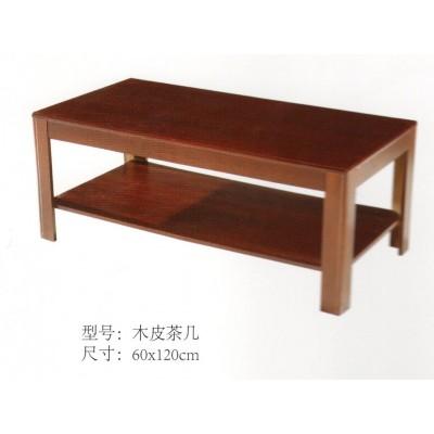 办公家具老板桌椅总裁桌经理办公桌主管桌实木贴皮大班台大板