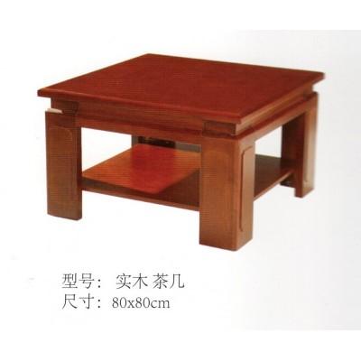 商务办公贴实木皮茶几家用简约现代客厅木质茶几沙发配套茶几角几