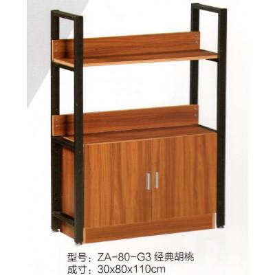办公室书柜书架客厅书柜自由组合简约现代储物柜庆家具