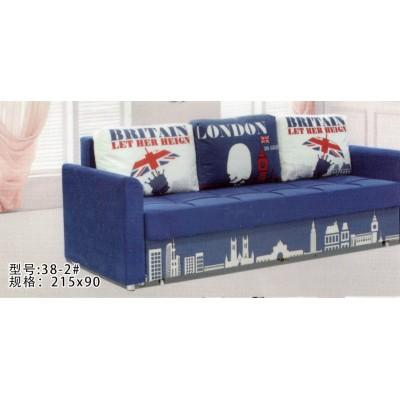 多人布艺可拆洗两用多功能储物现代小沙发鸿运家具