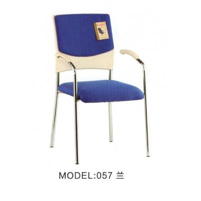 会议椅职员工作办公椅折叠学生带写字板培训椅磊琪隆办公家具