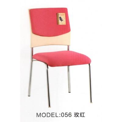 接待会客椅 培训椅 职员办公椅 会议椅 磊琪隆办公家具