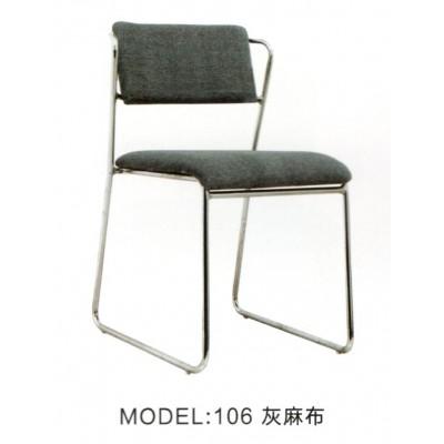 简约现代办公椅网布职员椅员工椅会议椅磊琪隆办公家具