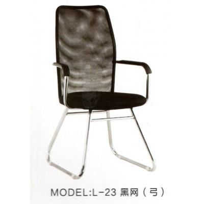 弓形电脑椅四脚椅子办公椅会议职员休闲椅磊琪隆办公家具