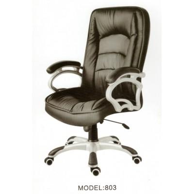 办公室办公椅可升降家用电脑椅转椅磊琪隆办公家具