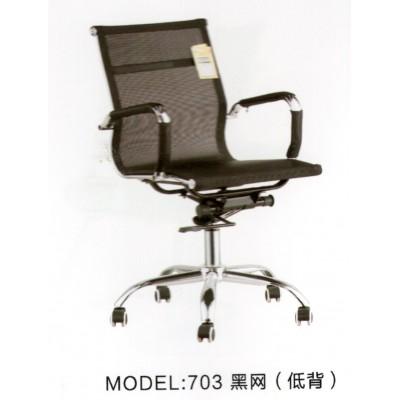 电脑椅家用椅职员椅钢网椅时尚办公椅会议椅职员椅磊琪隆办公家具