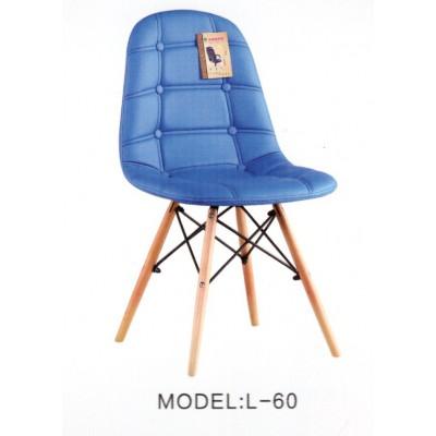 伊姆斯椅子办公电脑软包凳子家用吃饭皮椅实木餐椅琪隆办公家具