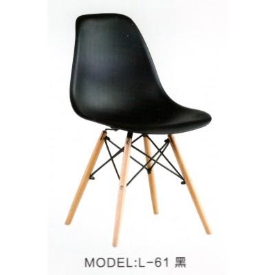 北欧伊姆斯餐椅现代简约家用椅子宜家家居靠背椅磊琪隆办公家具