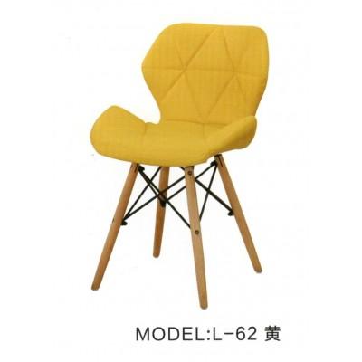 休闲伊姆斯实木蝴蝶椅北欧时尚餐厅椅磊琪隆办公家具