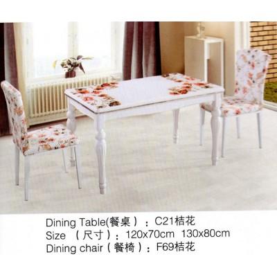 现代简约小户型餐桌钢化玻璃实木可折叠餐桌椅组合.新华峰家具