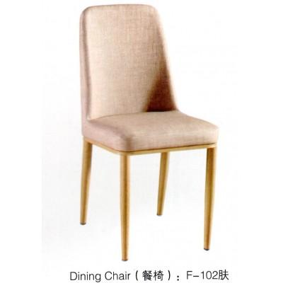 餐椅简约现代酒店餐厅家用靠背椅新华峰家具