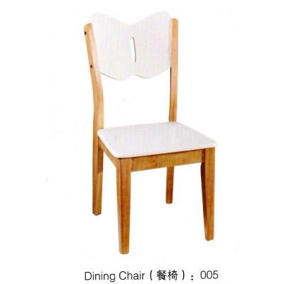 北欧实木框架椅子餐厅椅凳子休闲椅书房椅温莎椅靠背椅新华峰家具