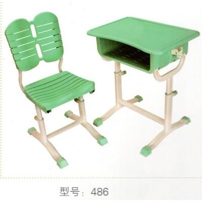 塑料蝴蝶背升降课桌椅培训桌辅导班学校家用儿童写字桌华宇家具