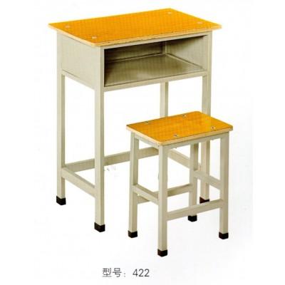 加厚升降型中小学生单人双人学校辅导培训班课桌椅华宇家具