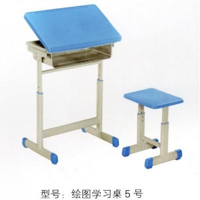 补习班辅导班课桌椅培训班课桌椅加厚升降课桌椅华宇家具