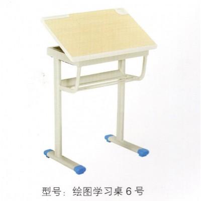 可升降课桌椅 中小学课桌椅 儿童学习桌写字桌写字台华宇家具